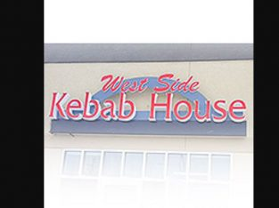 West Side Kebab House