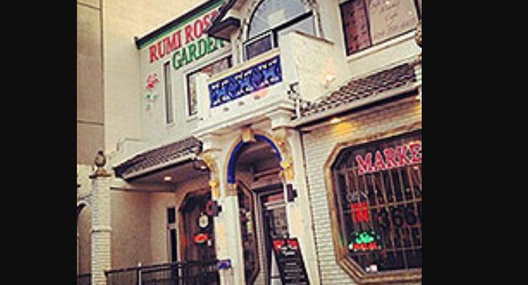 Rumi Rose Garden Tea House